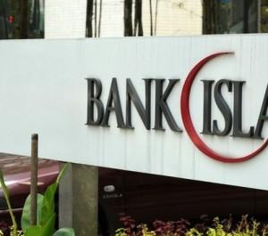 Банк ислам